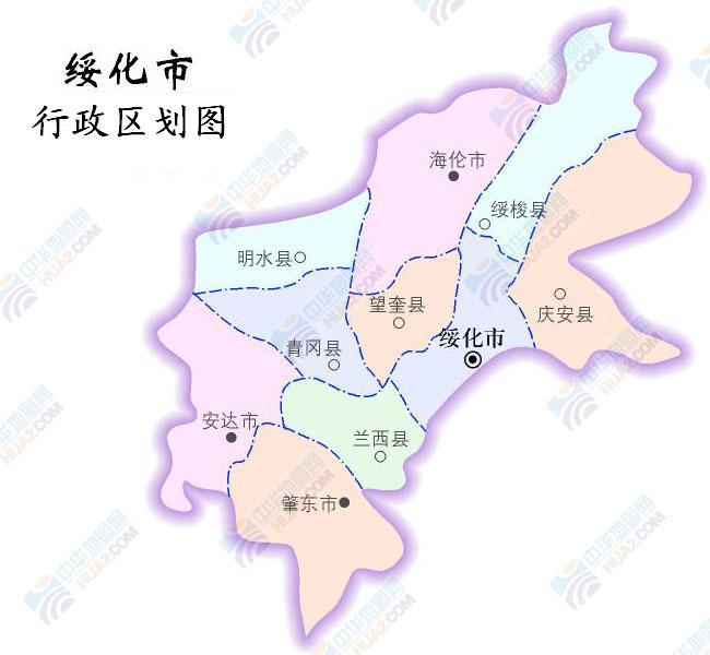 绥化市是黑龙江省13个地级市(区)之一